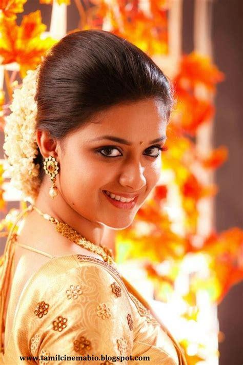 actress keerthi suresh tamil movies tamil actress keerthi suresh photo gallery wallpaper