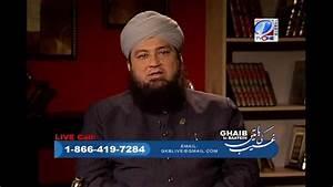 1/4 - Ghaib Ki Baatein Prog. #12: Hazrat Maulana Mufti ...