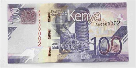 generation kenyan currency notes ksh
