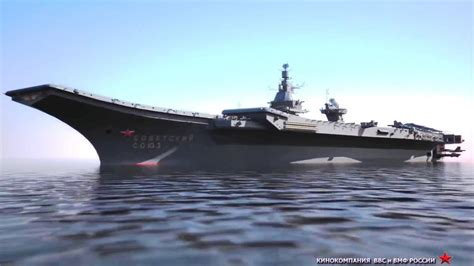 soviet design bureau russia 39 s admiral kuznetsov heavy aircraft carrier