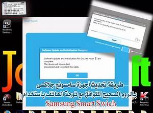 Smart Switch Für Pc : samsung smart switch ~ Markanthonyermac.com Haus und Dekorationen