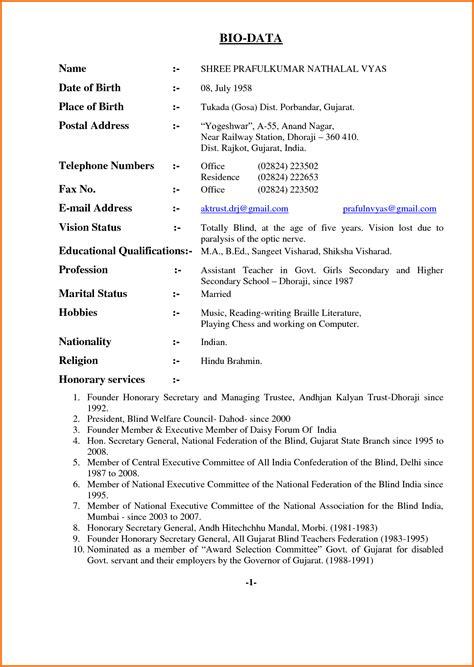 marriage biodata format  job application formatting samples teachers examples resumes bio
