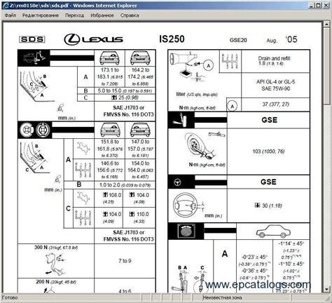 free service manuals online 2005 lexus gs user handbook lexus is250 2005 repair manual download
