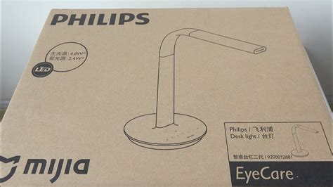 philips eyecare 2 smart desk l xiaomi philips eyecare smart l 2 unboxing youtube