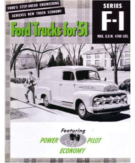 ford  series truck sales brochure
