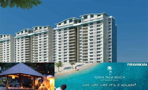 Purva Palm Beach Review - A Must Read