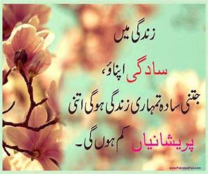 Beautiful Islamic Quotes In Urdu. QuotesGram