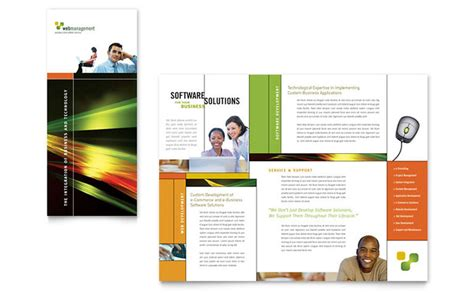 Software Solutions Tri Fold Brochure Template Word Software Brochure Template Design