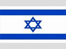 Israel TeachMideast