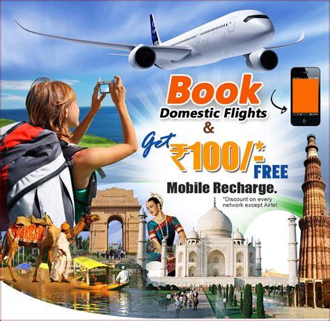 travel advertising design