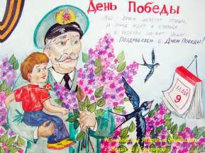 неизвестному солдату рисунки детей