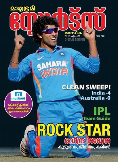 Sports Magazine Mathrubhumi Masika April