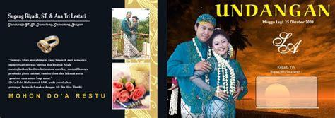 jual dvd desain undangan pernikahan dahlan epsoner