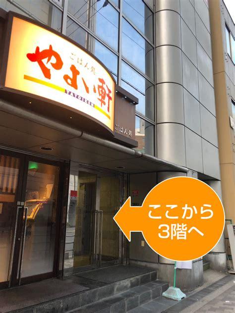 堂山 レディース クリニック