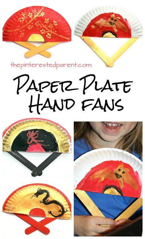 paper plate fans the pinterested parent posts 104   ec164425d5fb3875f69b3aba1ea571c6
