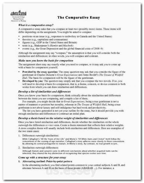 The thesis of a speech to persuade best assignment cover page how to write a personal statement essay for scholarships how to write a personal statement essay for scholarships