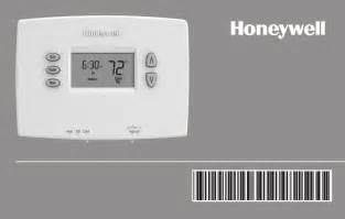 Honeywell Thermostat Operating Manual