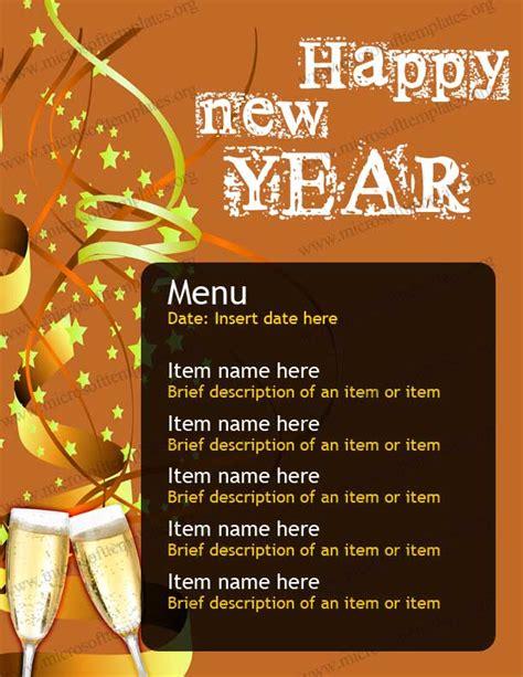 year party menu template  menu templates ms