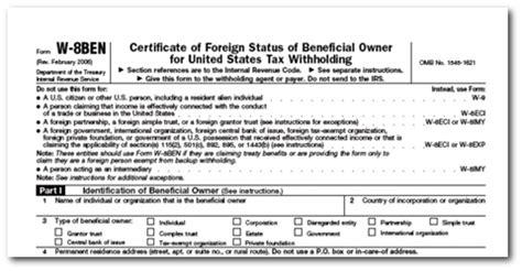 irs form w8 ben identify theft scam greenview data blog
