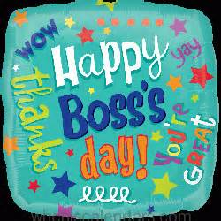 when is boss s day 2016 2017 2018 2019 2020