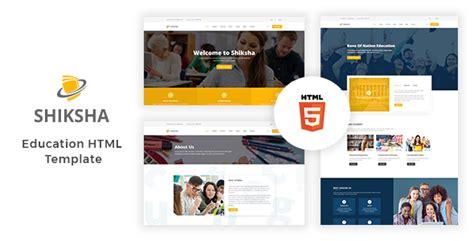 html education templates free themegoo