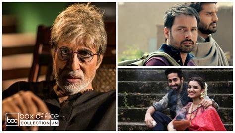 Box Office Meri Pyaari Bindu, Sarkar 3 And Lahoriye 5th