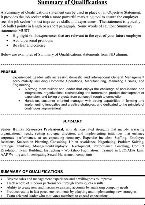 summary of qualifications exles download free