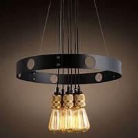 ceiling light fixtures Industrial Iron Art Loft Pendant Light Chandelier Ceiling ...
