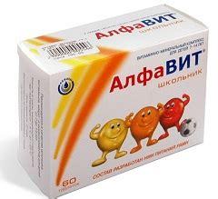 Витамины Алфавит Классик   Отзывы покупателей