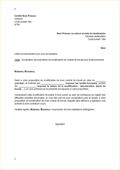 lettre de motivation bureau de tabac modele lettre de motivation vendeuse tabac