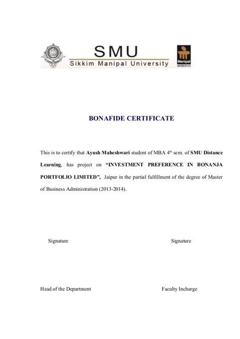 marathi application format  school bonafide
