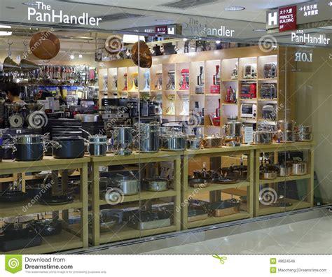 magasin cuisine belgique cuisine magasin de vaisselle de cuisine photo ã ditorial