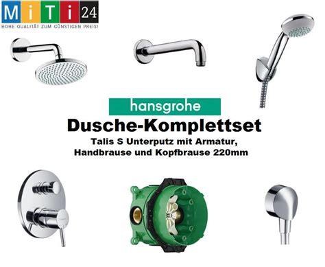 dusche unterputz armatur dusche komplettset hansgrohe talis s unterputz armatur und kopfbrause ebay