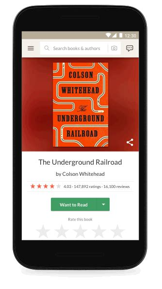 introducing    faster goodreads android app