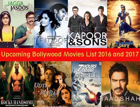 Download New Hindi Movies Videos