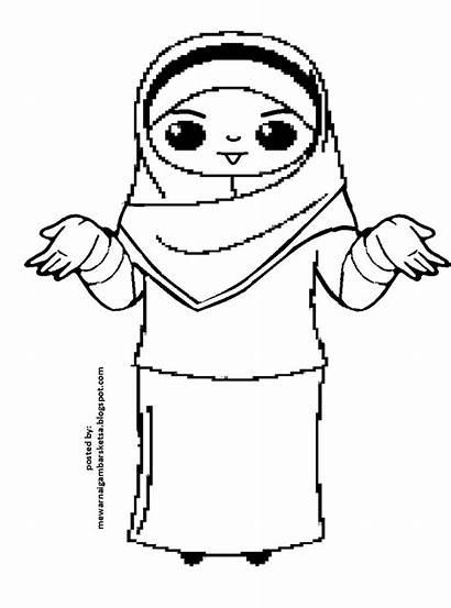 Gambar Mewarnai Mengaji Kartun Anak Sketsa Muslimah