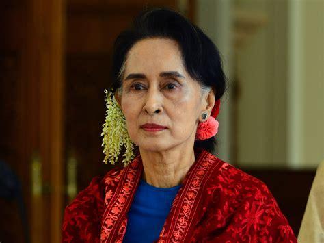 Aung suu kyi biography