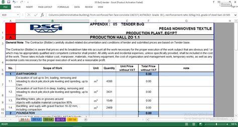 boq tender template engineering management