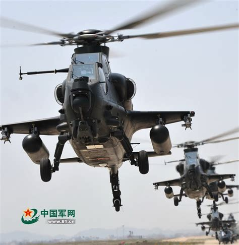 Chinese Z-10 Attack Helicopters