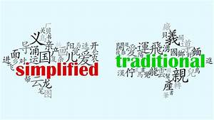 Is It Worth Studying Traditional Characters