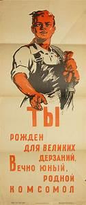 650 best Soviet prop images on Pinterest