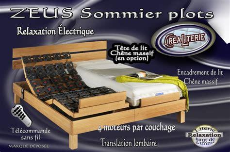 zeus sommier relaxation 233 lectrique 224 plots 4 moteurs par couchage dos reculant translation
