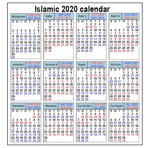 muslim holidays  calvert giving