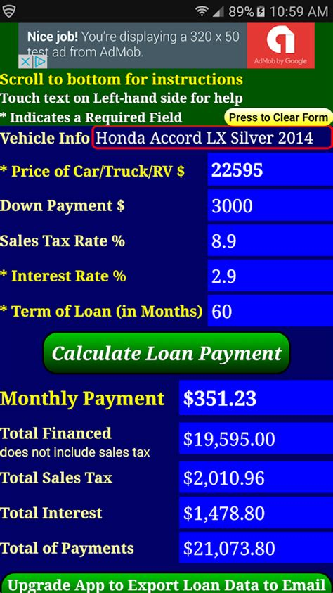 car loan payment calculator android apps  google play