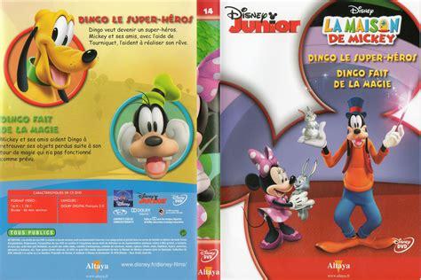 jaquette dvd de la maison de mickey dvd 14 cin 233 ma