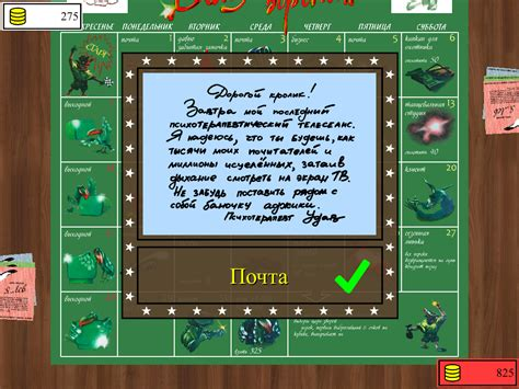 Игра для всей семьи на андроид