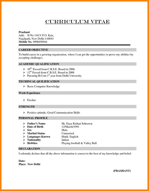 Resume Pattern by Bds Fresher Resume Sle Resume Ideas