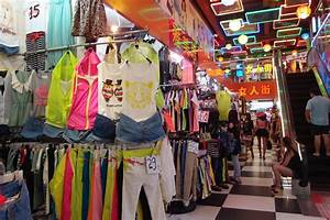 Palimpsest: Shopping in Guangzhou 2013  Shopping