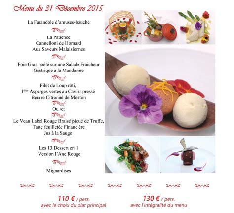 cours de cuisine dimanche l 39 ane cuisine française cours de cuisine à