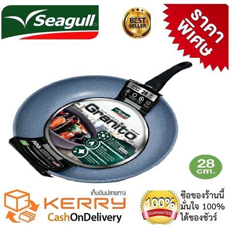 Review Seagull Granito กระทะนอนสติ๊ก กระทะหินอ่อน เคลือบลายแกรนิตทรงแบน 28 ซม. ใช้ได้กับเตาทุก ...